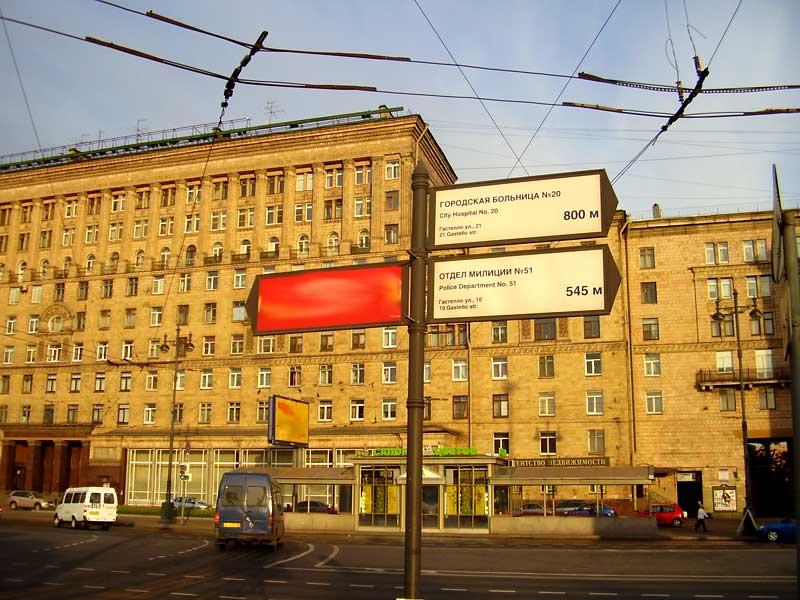Отделения полиции и милиции санкт-петербург